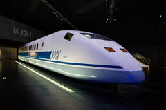The SCMaglev and Railway Park. NAGOYA, JAPAN - JULY 10, 2016: The SCMaglev and Railway Park features 39 full-size railway vehicles and one bus exhibit, train cab Royalty Free Stock Image