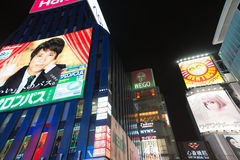 Scène urbaine à Osaka, Japon Image libre de droits