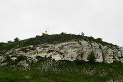 Scogliere di gesso nella valle del fiume aydar Fotografia Stock Libera da Diritti