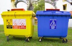 Scomparti di rifiuti Immagine Stock Libera da Diritti