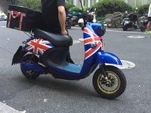 scooter Fotografía de archivo libre de regalías