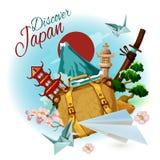 Scopra il manifesto del Giappone royalty illustrazione gratis