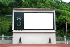 Score Board. A score board in a field Stock Photography