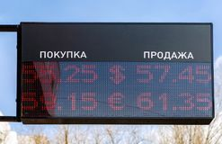Scoreboard with currency exchange rate. Against the blue sky. Text in russian: Purchase. Sale Royalty Free Stock Image