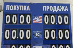 The scoreboard of the exchange rate in the city of Sevastopol. Royalty Free Stock Photos