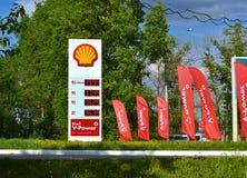 Scorebord met brandstofprijzen Stock Afbeeldingen