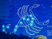 Scorpio Symbol, COEX, Gangnam, Seoul, South Korea. LED lit Scorpio symbol, scorpion, COEX, World Trade Centre, Gangnam precinct, Seoul, South Korea. Modern art royalty free stock image