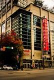 Scotiabank Theatre, Vancouver, BC Stock Photo