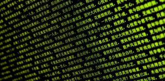 Screen with software developer code. Stock Image