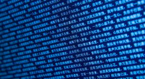 Screen with software developer code. Royalty Free Stock Photo