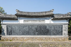A screen wall facing the gate of a house Royalty Free Stock Images