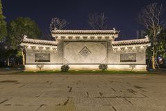 Screen wall-Ruzi Pavilion Park night. Kiosks in the city of Nanchang province Xihu District in Jiangxi, West Lake, named for the memorial of the Eastern Han Royalty Free Stock Photo