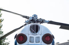 Screw helicopter close-up Royalty Free Stock Photography