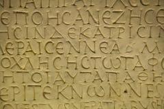 Script im Stein, Rom, Italien. Lizenzfreie Stockfotos