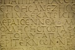 Script in stone, Rome, Italy. Royalty Free Stock Photos