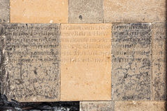 Scripts on wall of Carhedral Fethiye Mosque in Ani ancient city,. Scripts on wall of Carhedral Fethiye Mosque in Ani. Ani is a ruined medieval Armenian city now Royalty Free Stock Image