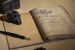 Scripture antico fotografie stock