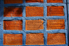 Scripture brick. This is a Scripture brick in Phichit.It is a prayer that believers inscribed on the walls of the church. It is located in the north of Thailand stock photos