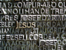 Scripture at la sagrada familia Stock Photography