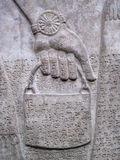 Scritto Assyrian 865-860 di Cuniform BC Immagini Stock Libere da Diritti
