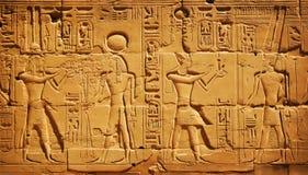 Scritto di Luxor Fotografie Stock