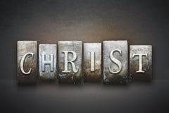 Scritto tipografico di Cristo Fotografia Stock