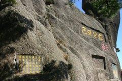Scrittura cinese sulla montagna Immagini Stock Libere da Diritti
