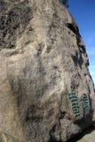 Scrittura cinese sulla roccia Fotografia Stock Libera da Diritti