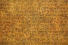 Scrittura cuneiforme Fotografie Stock Libere da Diritti