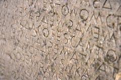 Scrittura del greco antico Fotografia Stock