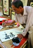 Scrittura di tiraggio del calligrafo in calligrafia. GOVERNO DELLA NIGERIA DI SAI, VIETNAM 1° FEBBRAIO 2013 Fotografie Stock