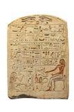 Scrittura egiziana antica Fotografie Stock