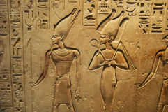 Scrittura egiziana antica Fotografia Stock