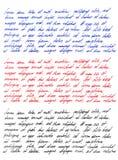 Scrittura latina Calligraph di lorem ipsum del testo della lettera scritta a mano Fotografia Stock