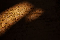 Scrittura sanscrita Fotografie Stock