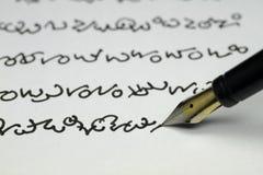 Scrittura straniera Immagine Stock Libera da Diritti