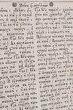 Scritture antiche Fotografie Stock Libere da Diritti