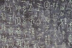 Scritture antiche cinesi Fotografia Stock Libera da Diritti