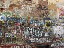 Scritture sulla parete Fotografia Stock Libera da Diritti