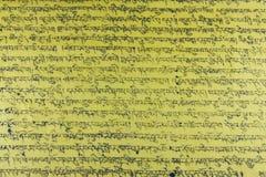 Scritture tibetane Fotografie Stock Libere da Diritti