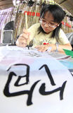 Scrive la lingua cinese Immagini Stock