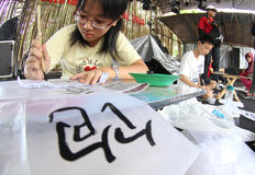 Scrive la lingua cinese Fotografia Stock