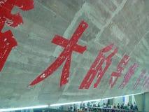 Scrivendo sulla parete Fotografie Stock