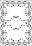 Scroll nice frame royalty free illustration