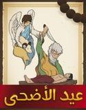 Scroll with Representation of the Origin of Eid al-Adha Celebration, Vector Illustration. Scroll with the origin of Eid al-Adha -written in Arabic calligraphy vector illustration