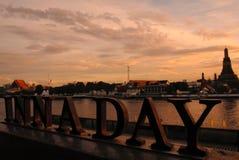 Scspe города Бангкока Стоковое Изображение RF