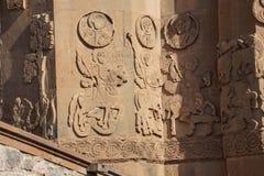 Sculpted frieze of Armenian Church Stock Photo