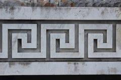 Forntida grekisk garnering Arkivbilder