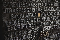 Sculpted words and numeric code on the Sagrada Familia's door. Stock Images