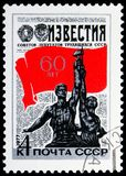 """Sculptez """"le travailleur et l'agriculteur collectif """", le soixantième anniversaire du serie de """"Izvestiya """"de journal, vers 1977 photographie stock libre de droits"""
